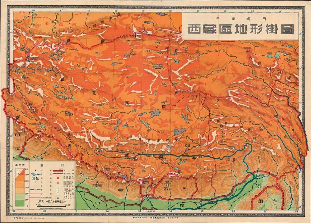 西藏區地形掛圖 / Topographic Wall Map of Tibet. - Main View