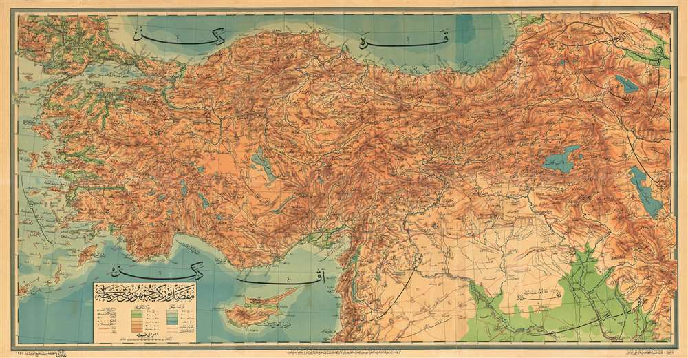 1923 Wall Map of Turkey in Ottoman Turkish