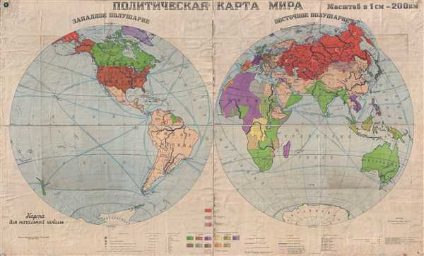 A Political Map of the World (ПОЛИТИЧЕСКАЯ КАРТА МИРА)