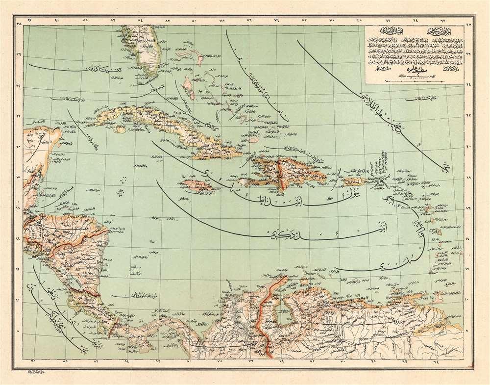 [Central America. Antilles Islands]. / اطلرى انتيل .وسطى ىمريقاى - Main View