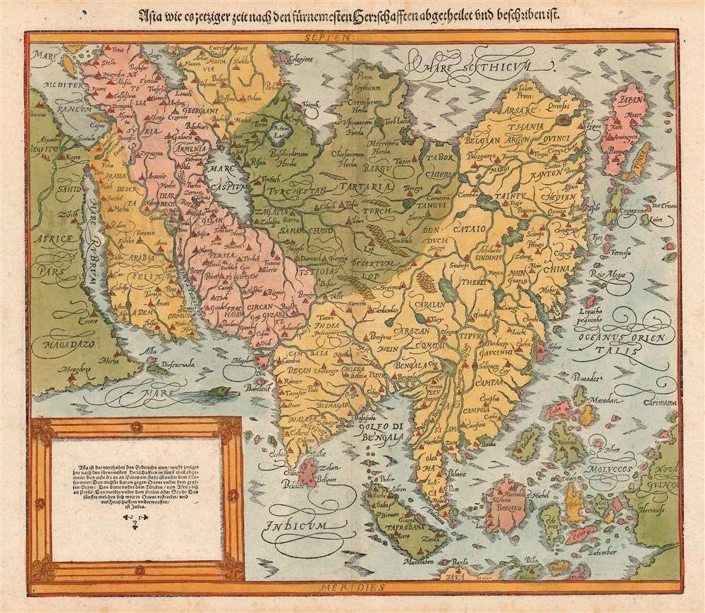 Die erst General Tafel... Ptolemeisch General Tafel... Europa... Asia... Africa... Die newen Inseln. - Alternate View 4