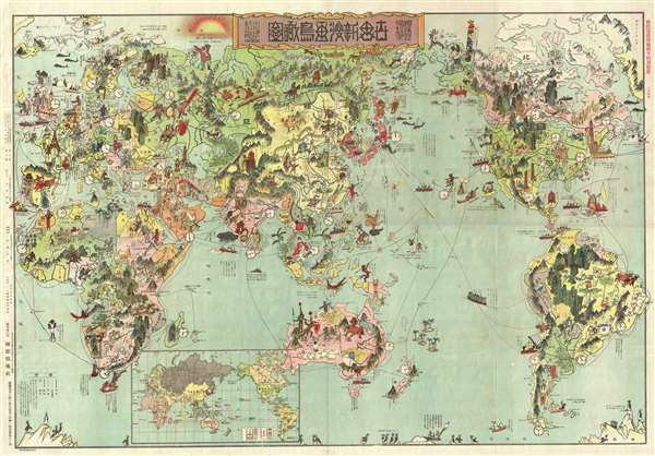 世界新漫画鳥瞰圗 new cartoon view of the world sekai shin manga chōkanzu geographicus rare antique maps geographicus rare antique maps