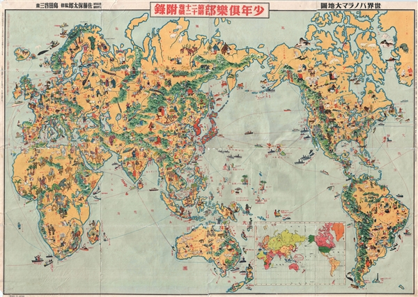 Japanese Pictorial Map of the World