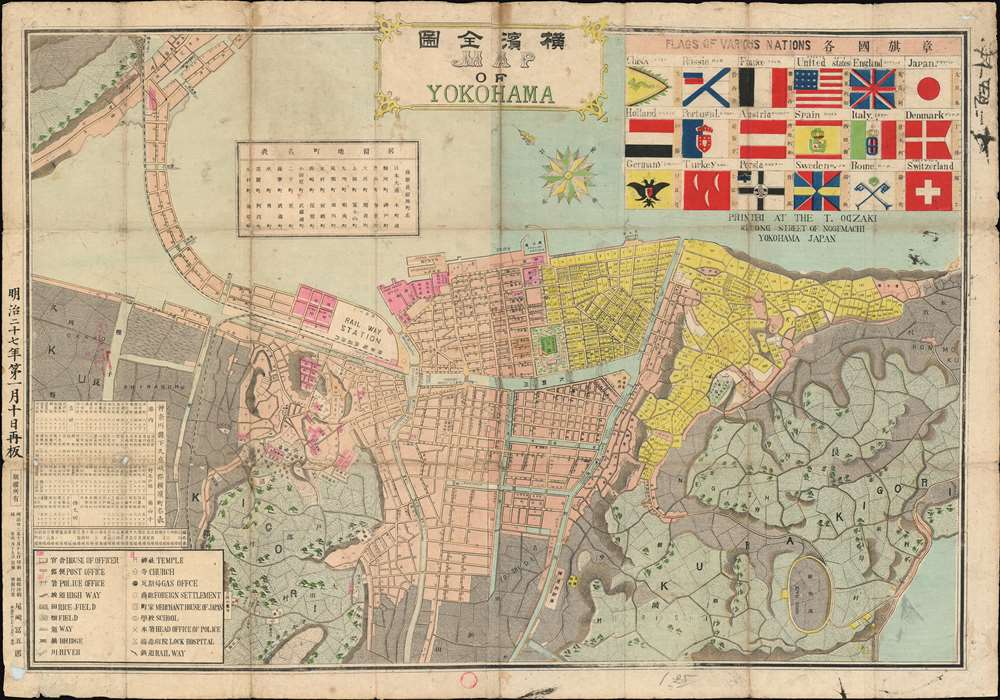 Map of Yokohama. / 横濱全圖 - Main View