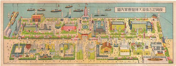 Yokohama Expo.