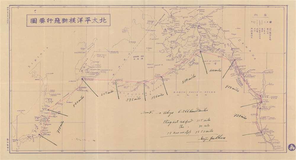 圖要行飛斷横洋平太北. / Map of North Pacific Transverse Flight.