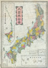 1880s meiji japanese folding