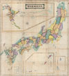 1875 Meiji 8 Japanese Wall Map of Japan , Dai Nihon Chiri Zenzu