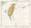 1943 Japanese World War II Aviation Map of Taiwan or Formosa , Taiwan