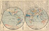 1840 Ryukei Tajima Japanese Map of the World , Oranda Chikyu Zenzu