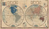 1848 Japanese Map of the World in Two Hemispheres , Shinsei yochi zenzu (ALT: Kaei kotei tozai chikyu bankoku zenzu )